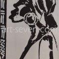 Mother Africa, ca. 26x45 cm, NICHT ZU VERKAUFEN